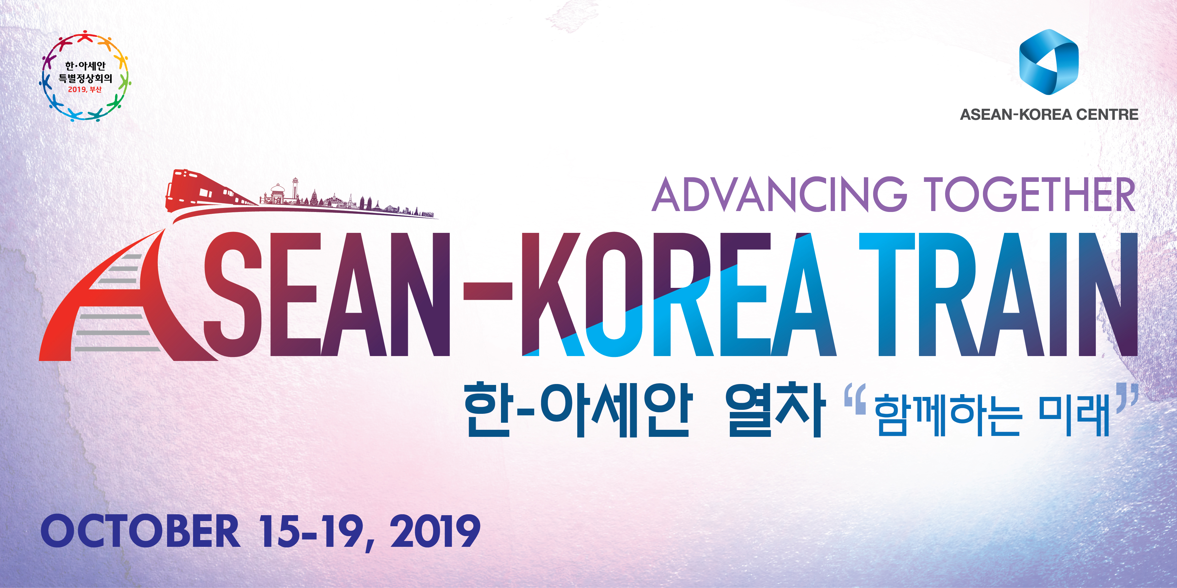 ASEAN-Korea Train: Advancing Together